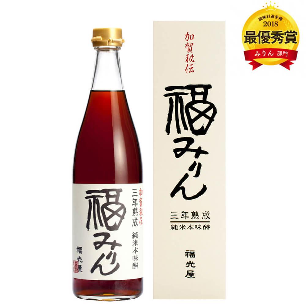 三年熟成 純米本味醂 福みりん 720mL 化粧箱入   福光屋オンラインショップ
